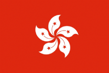 HONG KONG - HAND WAVING FLAG (MEDIUM)